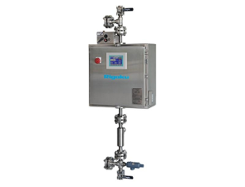 Total Sulfur Process Analyzer